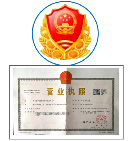 business license of yumisteel